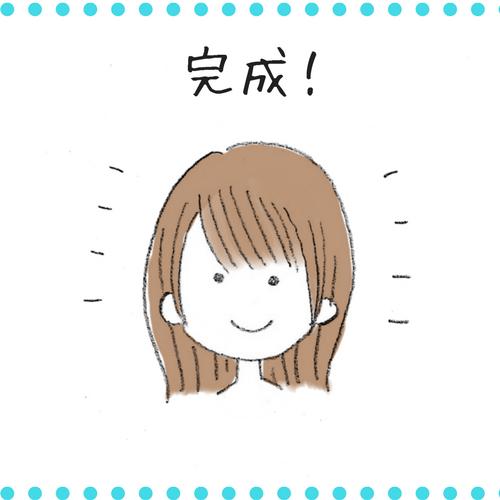 f:id:shinya-no-ringosawagi:20180225113857p:plain
