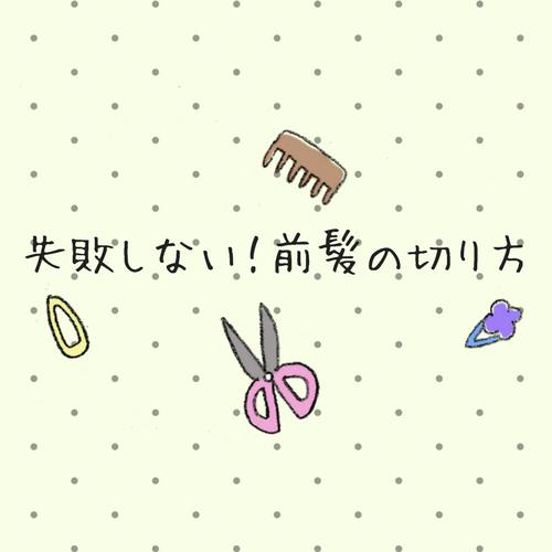 f:id:shinya-no-ringosawagi:20180225153650p:plain