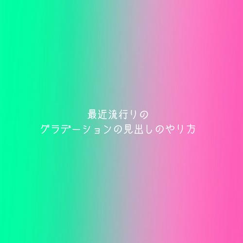 f:id:shinya-no-ringosawagi:20180303183445p:plain