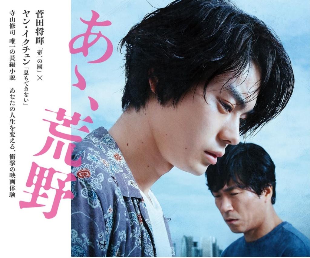 f:id:shinya-no-ringosawagi:20180311190057j:plain