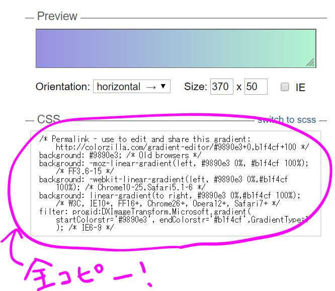 f:id:shinya-no-ringosawagi:20180317105727j:plain