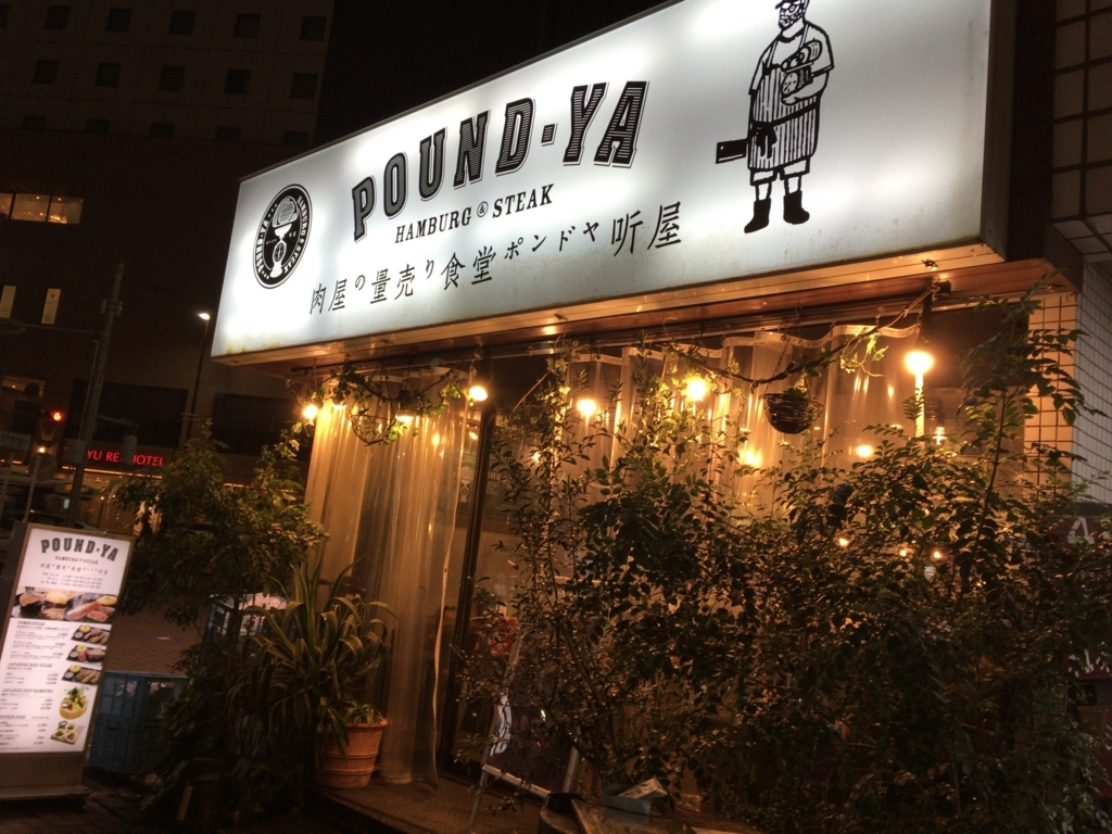 f:id:shinya-no-ringosawagi:20180317225845j:plain
