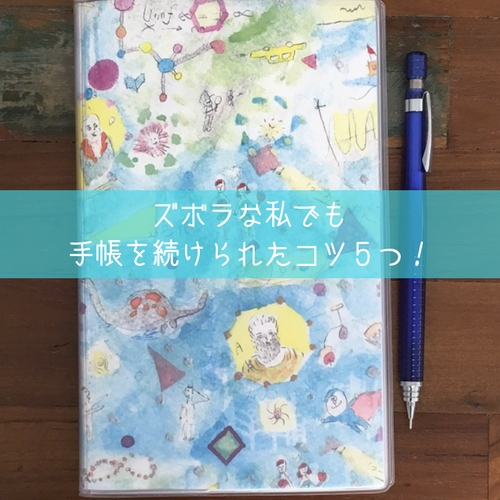 f:id:shinya-no-ringosawagi:20180325162948j:plain