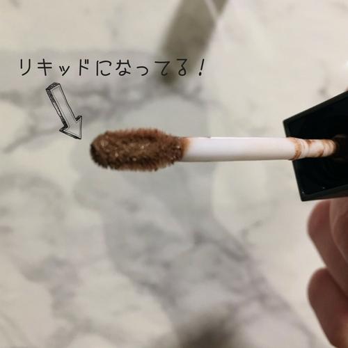f:id:shinya-no-ringosawagi:20180326225337j:plain
