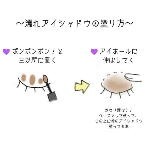 f:id:shinya-no-ringosawagi:20180326225910j:plain