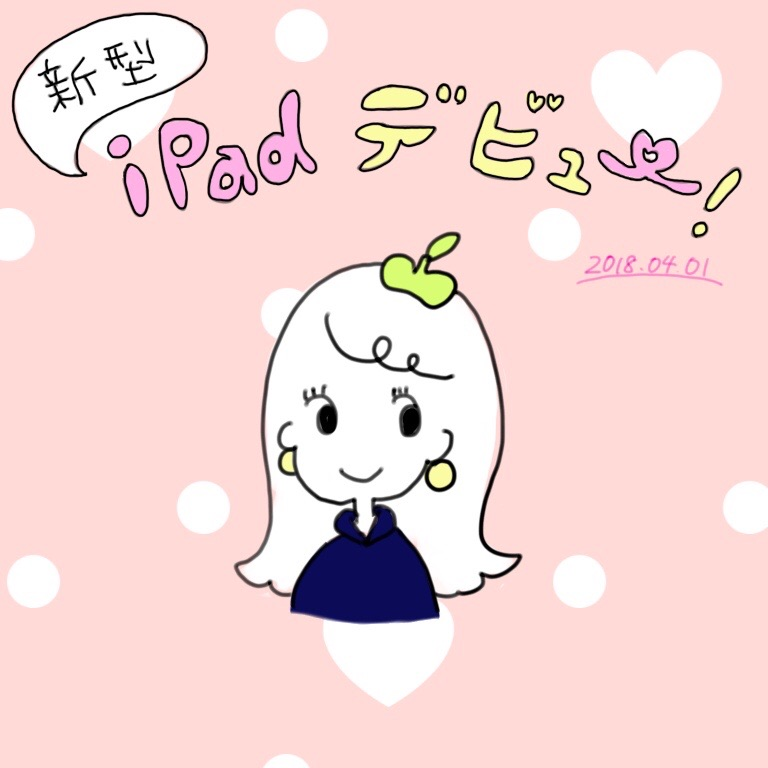 f:id:shinya-no-ringosawagi:20180401232136j:plain