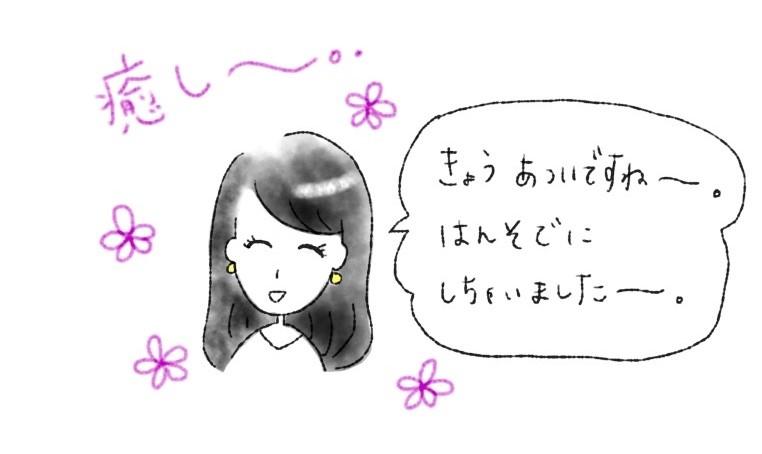 f:id:shinya-no-ringosawagi:20180408145535j:plain