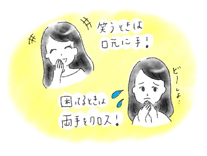 f:id:shinya-no-ringosawagi:20180408145554j:plain