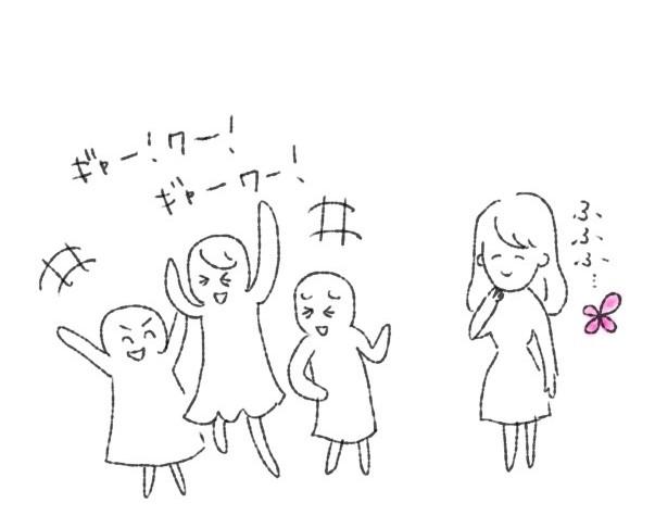 f:id:shinya-no-ringosawagi:20180412233006j:plain