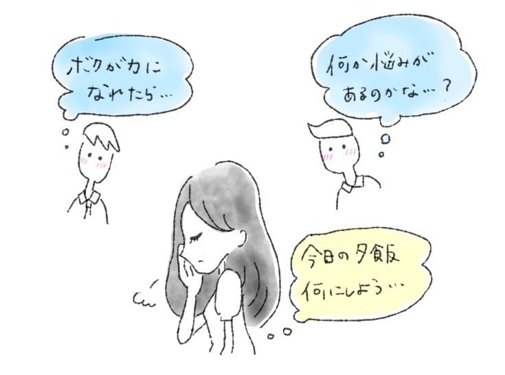 f:id:shinya-no-ringosawagi:20180412233113j:plain