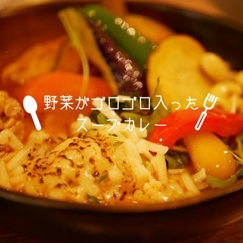f:id:shinya-no-ringosawagi:20180414120917j:plain
