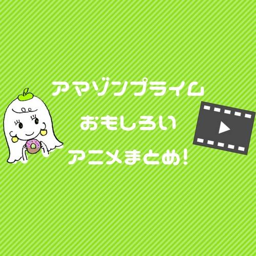 f:id:shinya-no-ringosawagi:20180415161715j:plain