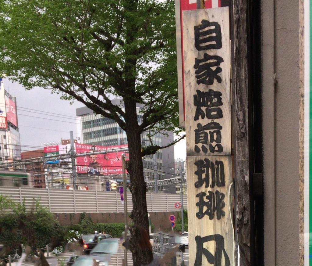 f:id:shinya-no-ringosawagi:20180415170713j:plain