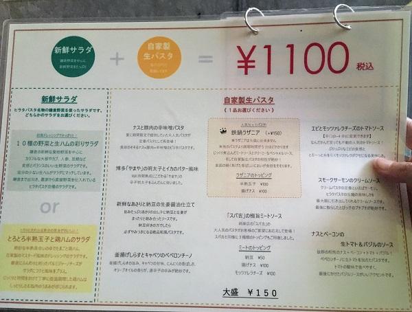 f:id:shinya-no-ringosawagi:20180422150730j:plain