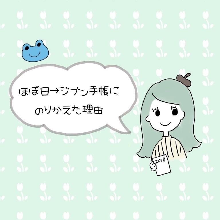 f:id:shinya-no-ringosawagi:20180429140821j:plain