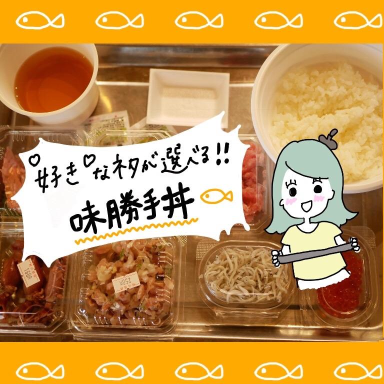 f:id:shinya-no-ringosawagi:20180504133344j:plain