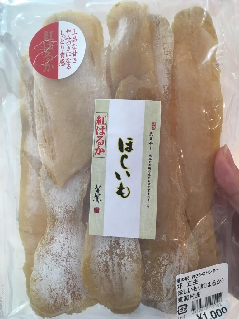 f:id:shinya-no-ringosawagi:20180504142124j:plain