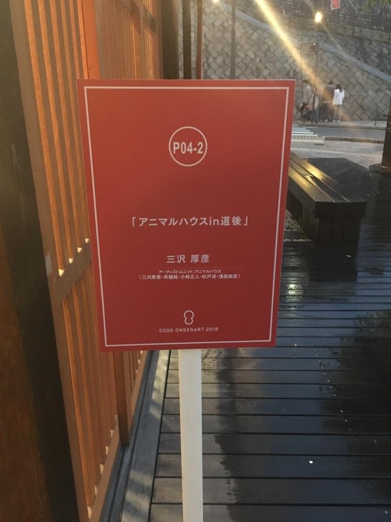 f:id:shinya-no-ringosawagi:20180504224801j:plain