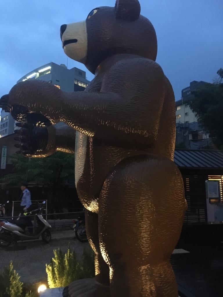 f:id:shinya-no-ringosawagi:20180504225553j:plain