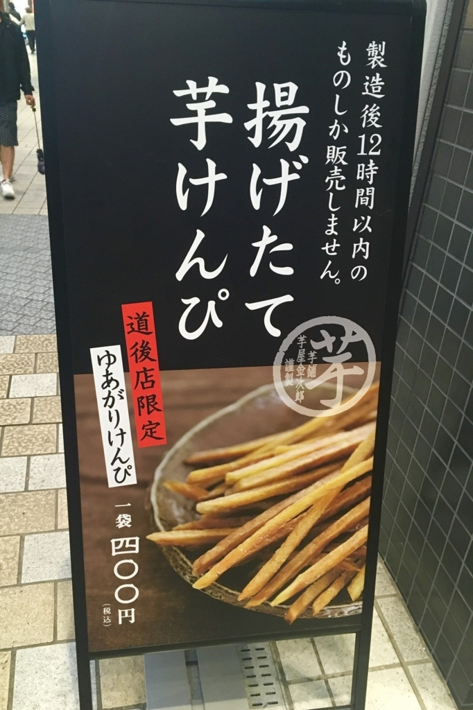 f:id:shinya-no-ringosawagi:20180505150433j:plain