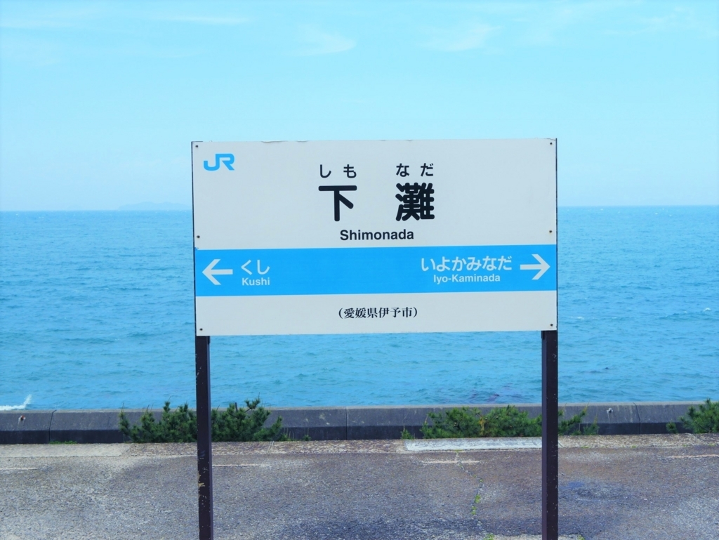 f:id:shinya-no-ringosawagi:20180505223928j:plain