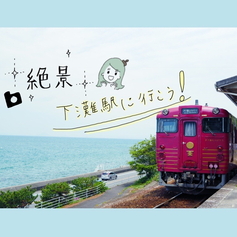 f:id:shinya-no-ringosawagi:20180506183016j:plain