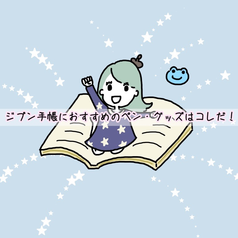 f:id:shinya-no-ringosawagi:20180513141320j:plain