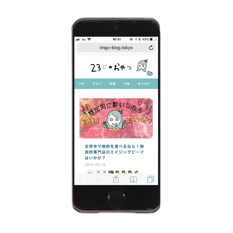 f:id:shinya-no-ringosawagi:20180513165449j:plain