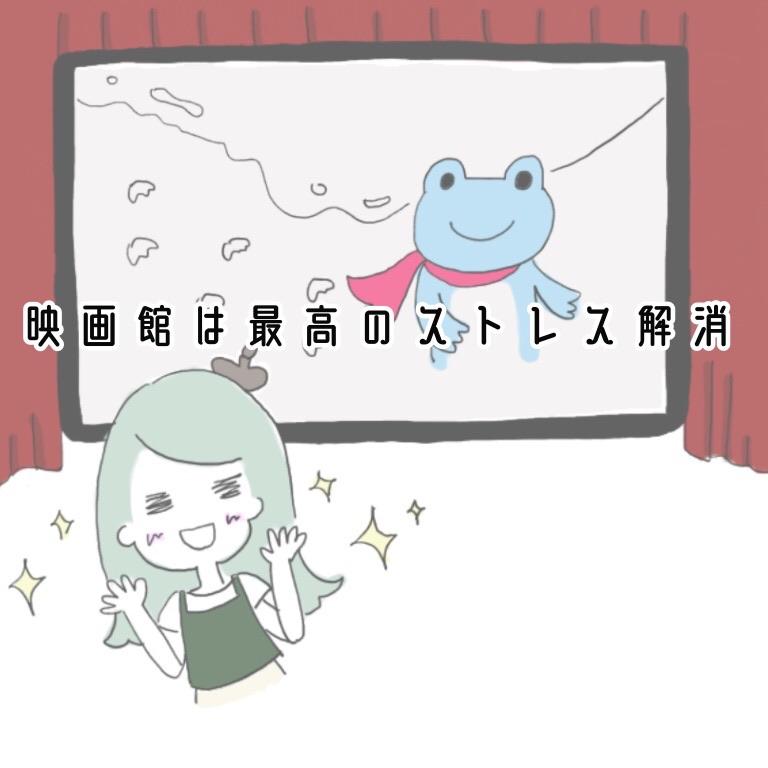 f:id:shinya-no-ringosawagi:20180520121443j:plain