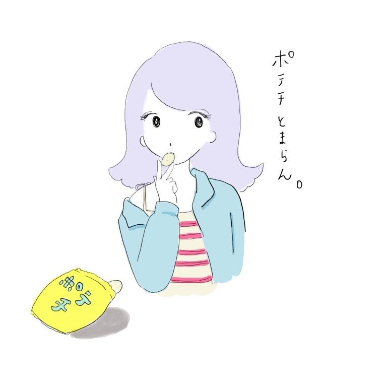 f:id:shinya-no-ringosawagi:20180520165112j:plain