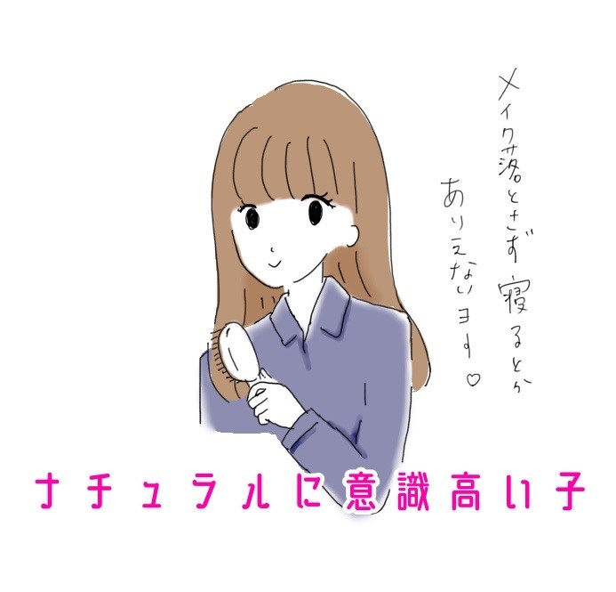 f:id:shinya-no-ringosawagi:20180520165158j:plain
