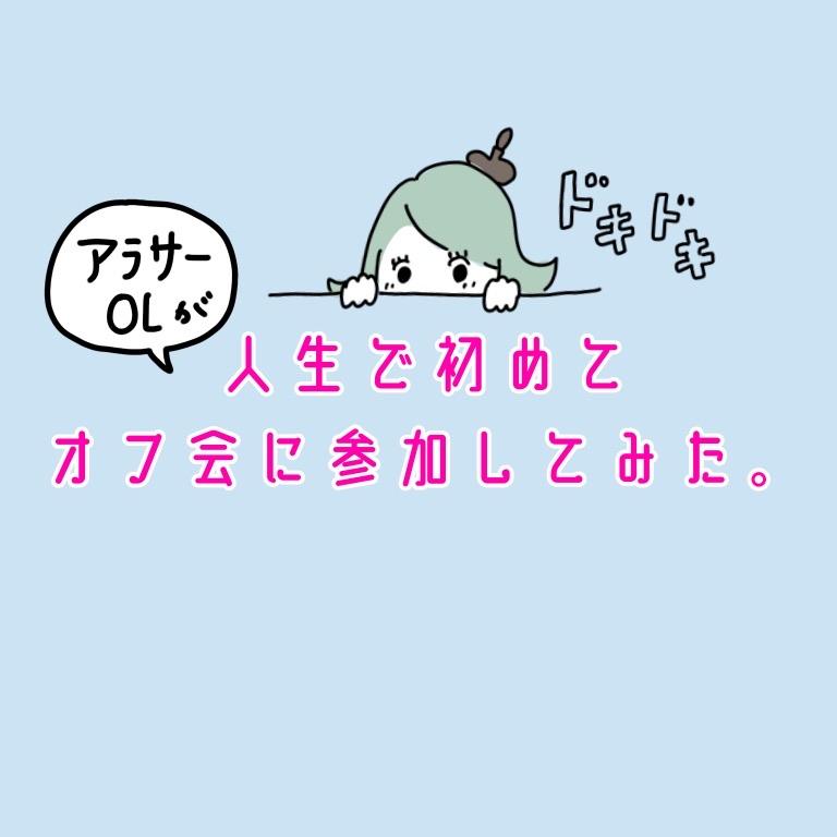 f:id:shinya-no-ringosawagi:20180607232857j:plain