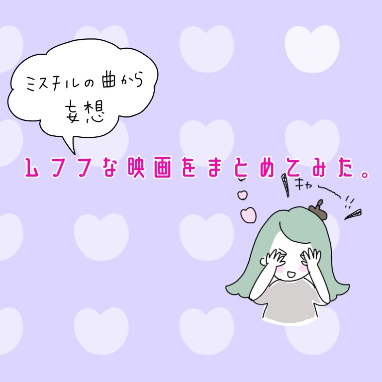 f:id:shinya-no-ringosawagi:20180616112929j:plain