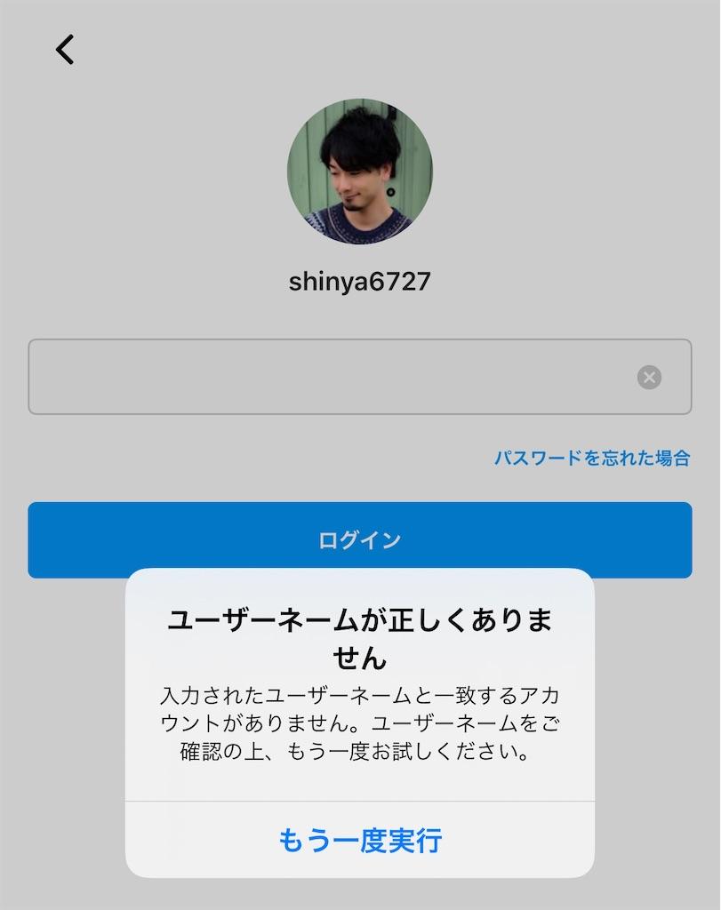 f:id:shinya_gohan:20200708201211j:image