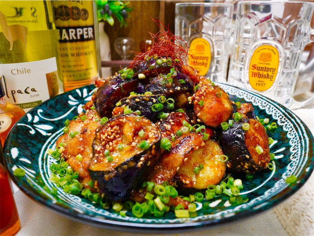 【レシピ】豚バラと茄子のコチュジャンポン酢炒めの画像