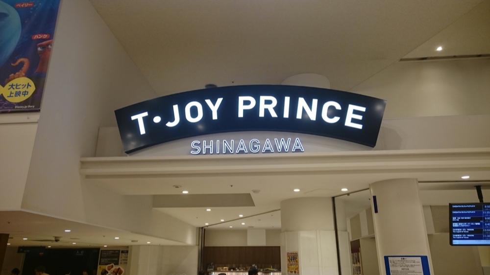 f:id:shinyaa31:20160811165127p:plain:w400