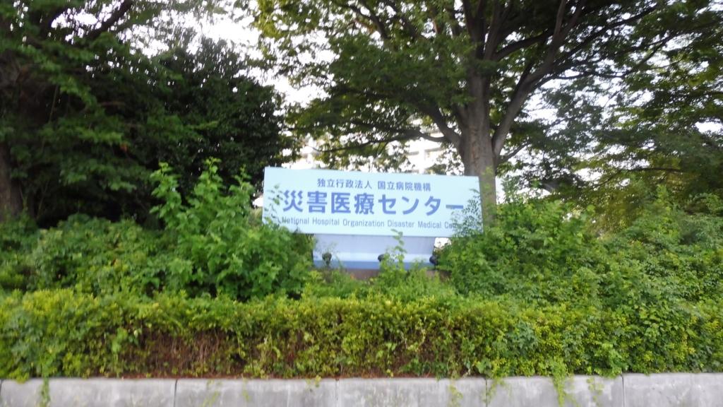 f:id:shinyaa31:20160813180535j:plain:w450