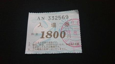f:id:shinyaa31:20160815025307p:plain:w450