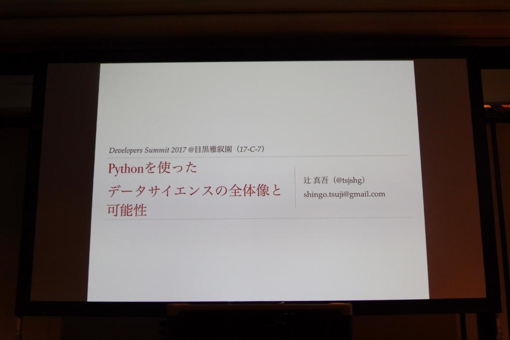f:id:shinyaa31:20170220032614p:plain:w600