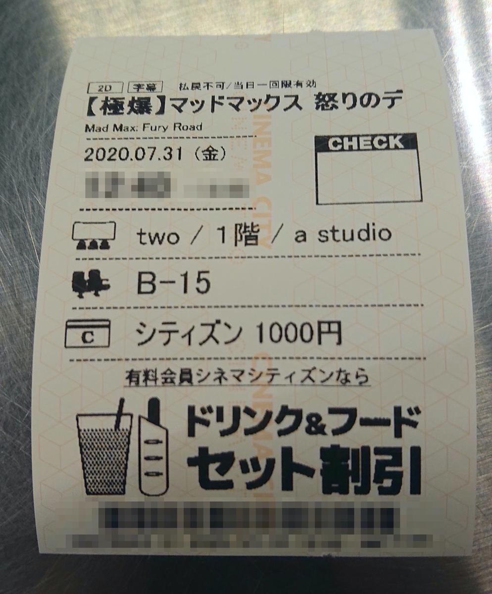 f:id:shinyaa31:20201230224852p:plain:w450