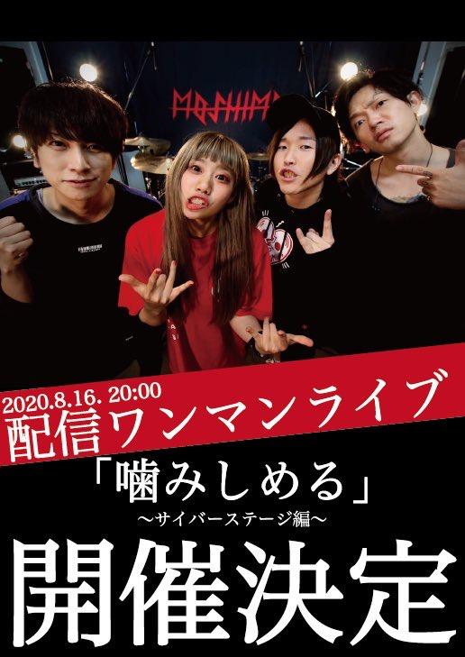 f:id:shinyabass:20200812211101j:plain