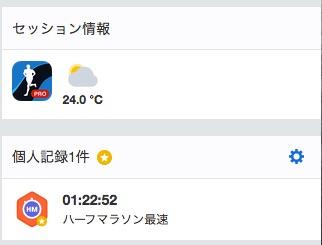 f:id:shinyamae:20160911153434j:plain