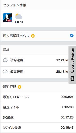 f:id:shinyamae:20170202050708p:plain