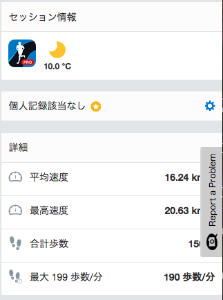 f:id:shinyamae:20170206054220p:plain