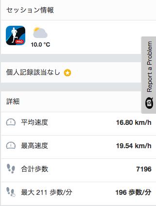 f:id:shinyamae:20170206054426p:plain