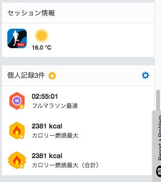 f:id:shinyamae:20170319173943p:plain
