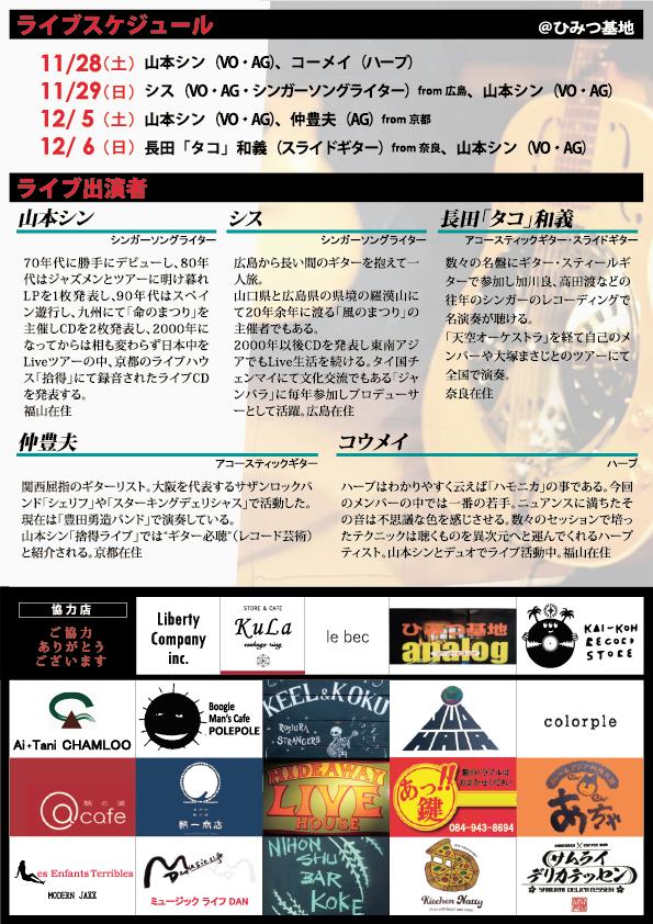 f:id:shinyamamoto:20201108183642p:plain