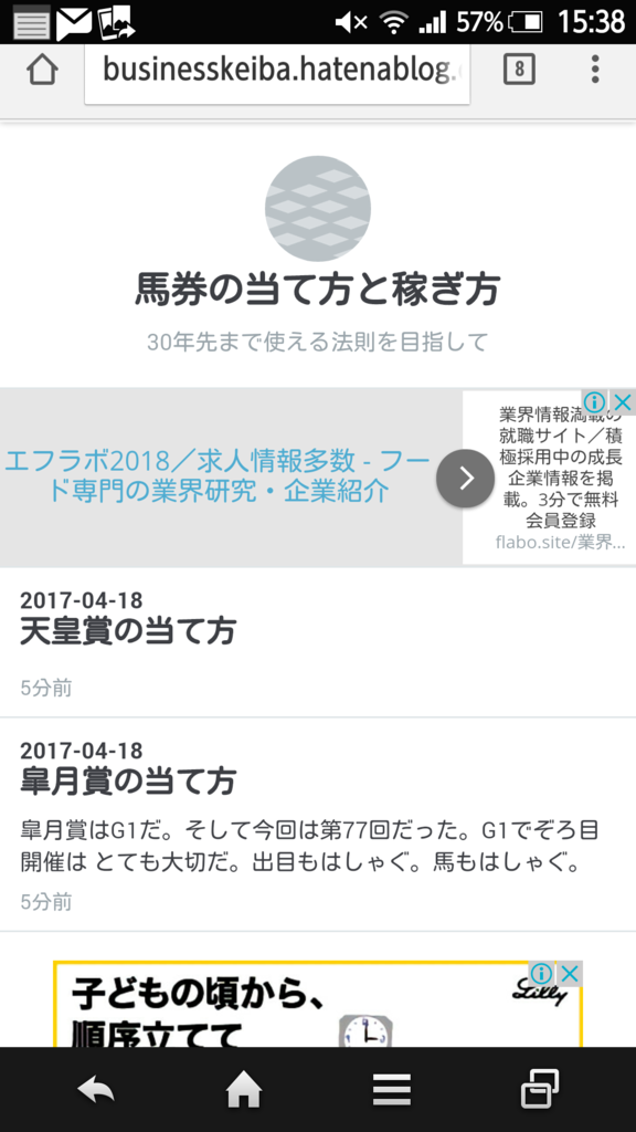 f:id:shinyanohanashi:20170418155553p:plain