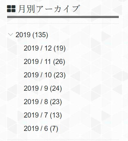 f:id:shinyaw:20191223205837p:plain