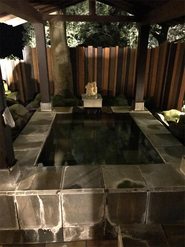 原生林のお風呂